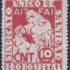 Sellos: CNT. SINDICATO UNICO DE SANIDAD. AIT-FAI (VARIEDAD...MARCO ROTO EN VARIOS PUNTOS). MNH **. Lote 224475597