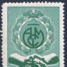Sellos: BARCELONA 1902-1952. AGRUPACIÓN MUTUA DE COMERCIO Y DE LA INDUSTRIA. MNG.. Lote 224505828