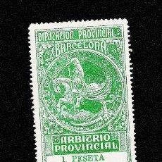Timbres: 0058 ARBITRIO PROVINCIAL DE LA DIPUTACION PROVINCIAL DE BARCELONA 1 PTAS VERDE. Lote 224551272