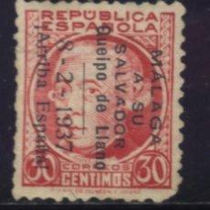 Timbres: S-6120- MALAGA A SU SALVADOR QUEIPO DE LLANO. Lote 224625846