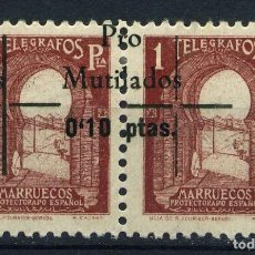 Timbres: ESPAÑA. GUERRA CIVIL. MARRUECOS. EDIFIL 35. PAREJA CON SOBRECARGA A CABALLO. Lote 224864170