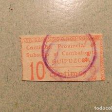 Sellos: COMISIÓN PROVINCIAL DE SUBSIDIO AL COMBATIENTE - GUIPUZCOA - 10 CÉNTIMOS. Lote 224935761