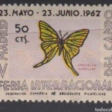 Sellos: ESPAÑA, VIÑETA DE LA FERIA INTERNACIONAL DEL CAMPO, MADRID 1962 MNH**(FOTOGRAFÍA ESTÁNDAR). Lote 245773040