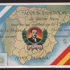 Sellos: POSTAL, BUENOS AIRES, VALO TARJETA 1~$ --ACCION ESPAÑOLA-- VER FOTO. Lote 225070720