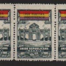 Selos: MADRID. TIRA DE 5 SELLOS DE 50 CTS.- UNION REPUBLICANA- VER FOTOS. Lote 225089450