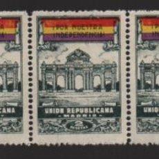 Selos: MADRID. TIRA DE 5 SELLOS DE 2 PTAS.- UNION REPUBLICANA- VER FOTOS. Lote 225089510