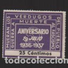 Sellos: VIÑETA,- 25 CTS. VIOLETA- ANIVERSARIO 19 JULIO- 1936-1937.-. Lote 225089655