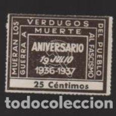 Sellos: VIÑETA,- 25 CTS. CASTAÑO- ANIVERSARIO 19 JULIO- 1936-1937.-. Lote 225089700