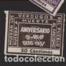 Sellos: VIÑETA,- 50 CTS. CASTAÑO- ANIVERSARIO 19 JULIO- 1936-1937.-. Lote 225089753
