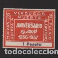 Sellos: VIÑETA,- 1 PTA. - ANIVERSARIO 19 JULIO- 1936-1937.- VER FOTO. Lote 225089815