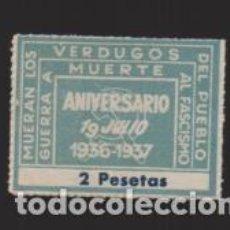 Sellos: VIÑETA,- 2 PTAS. AZUL - ANIVERSARIO 19 JULIO- 1936-1937.- VER FOTO. Lote 225089905