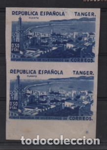 TANGER, HOGAR DE HUERFANOS.- PAREJA SIN DENTAR,- VER FOTO (Sellos - España - Guerra Civil - De 1.936 a 1.939 - Nuevos)