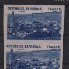Sellos: TANGER, HOGAR DE HUERFANOS.- PAREJA SIN DENTAR,- VER FOTO. Lote 225193620