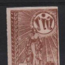 Selos: VIÑETA,- S.I.A. 10 FF, CASTAÑO, IMPRESION TOSCA, VER FOTO. Lote 225195065
