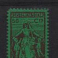 Sellos: VIÑETA.- 50 CTS- ASISTENCIA SOCIAL- VER FOTO. Lote 225195735