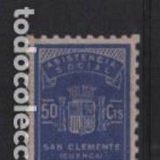 Sellos: SAN CLEMENTE--CUENCA-- 50 CTS,--ASISTENCIA SOCIAL-- REPUBLICANO.- VER FOTO. Lote 194925936