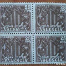 Sellos: VALENCIA PLAN SUR - CUATRO SELLOS DE 25 CENTIMOS. Lote 225263150