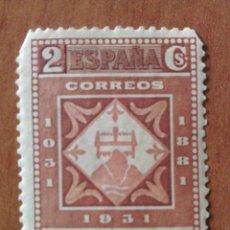Sellos: 1931 SELLO CENTENARIO MONTSERRAT - 2 CENTIMOS. Lote 225263630