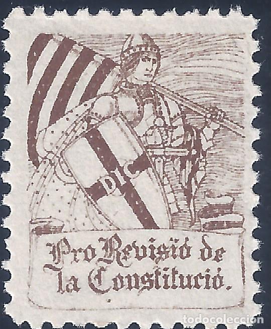 VIÑETA PRO REVISIÓ DE LA CONSTITUCIÓ. MNH * (Sellos - España - Guerra Civil - Viñetas - Nuevos)