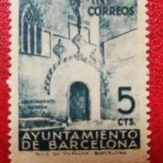 Selos: ESPAÑA, AYUNTAMIENTO DE BARCELONA N°20 MNH**(FOTOGRAFÍA REAL). Lote 225316856