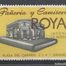 Sellos: GRANADA PAÑERIA Y CAMISERIA ROYAL NUEVO(*). Lote 225449175