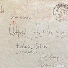 Timbres: ESPAÑA, CARTA CIRCULADA EN EL AÑO 1938. Lote 225496812