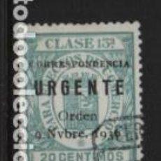 Sellos: SELLO FISCAL 20 CTS. SOBRECARGA PATRIOTICA,- -URGENTE- NEGRO.- VER FOTO. Lote 225506675