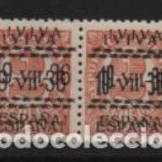 Sellos: VITORIA, SELLO REPUBLICANOS CON DOBLE SOBRECARGA PATRIOTICA.- VER FOTO. Lote 225508846