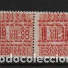 Sellos: VITORIA, SELLO REPUBLICANOS CON DOBLE SOBRECARGA PATRIOTICA.- VER FOTO. Lote 225508945