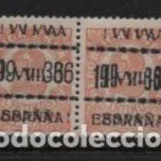 Sellos: VITORIA, SELLO REPUBLICANOS CON DOBLE SOBRECARGA PATRIOTICA.- VER FOTO. Lote 225508998