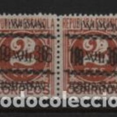 Sellos: VITORIA, SELLO REPUBLICANOS CON DOBLE SOBRECARGA PATRIOTICA.- VER FOTO. Lote 225509041