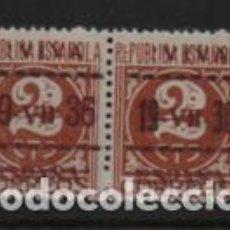 Sellos: VITORIA, SELLO REPUBLICANOS CON DOBLE SOBRECARGA PATRIOTICA.- VER FOTO. Lote 225509130