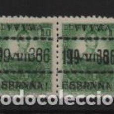 Sellos: VITORIA, SELLO REPUBLICANOS CON DOBLE SOBRECARGA PATRIOTICA.- VER FOTO. Lote 225509262