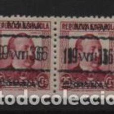 Sellos: VITORIA, SELLO REPUBLICANOS CON DOBLE SOBRECARGA PATRIOTICA.- VER FOTO. Lote 225509520