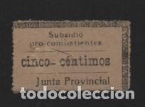 JUNTA PROVINCIAL,- 5 CTS, SUBSIDIO AL COMBATIENTE, VER FOTO (Sellos - España - Guerra Civil - Viñetas - Usados)