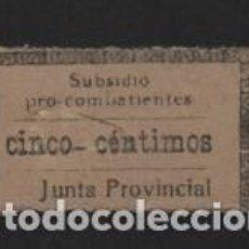Sellos: JUNTA PROVINCIAL,- 5 CTS, SUBSIDIO AL COMBATIENTE, VER FOTO. Lote 225511222