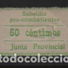 Sellos: JUNTA PROVINCIAL,- 50 CTS, SUBSIDIO AL COMBATIENTE, VER FOTO. Lote 225511695