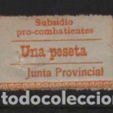 Sellos: JUNTA PROVINCIAL,- 1 PTA, SUBSIDIO AL COMBATIENTE, VER FOTO. Lote 225511797