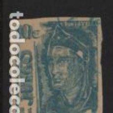 Sellos: PONTEVEDRA, 10 CTS,- JUEGO-PRO COMBATIENTE, VER FOTO. Lote 225623495