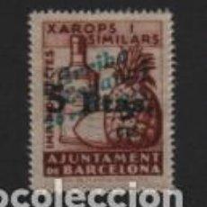 Sellos: BARCELONA, 5 PTAS. SOBRECARGA--ARRIBA ESPAÑA- VER FOTO. Lote 225623765