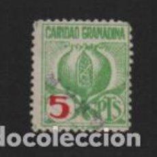 Sellos: GRANADA, 5 PTAS, CARIDAD GRANADINA,- VER FOTO. Lote 225624290