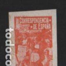 Sellos: LA CORRESPONDENCIA DE ESPAÑA.- DIARIO POLITICO INDEPENDIENTE, -SIN DENTAR-- VER FOTO. Lote 225625710