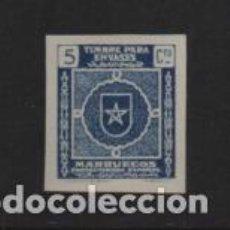 Sellos: MARRUECOS, 5 CTS.- TIMBRE PARA ENVASES- SIN DENTAR- VER FOTO. Lote 225626005