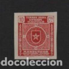 Sellos: MARRUECOS, 10 CTS.- TIMBRE PARA ENVASES- SIN DENTAR- VER FOTO. Lote 225626140