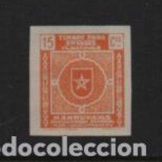 Sellos: MARRUECOS, 15 CTS.- TIMBRE PARA ENVASES- SIN DENTAR- VER FOTO. Lote 225626265