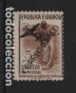 REPUBLICA ESPAÑOLA,. 5 PTAS.-CORREO AEREO- HOMENAJE AL EJERCITO- VER FOTO (Sellos - España - Guerra Civil - Viñetas - Nuevos)