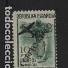 Sellos: REPUBLICA ESPAÑOLA,. 10 PTAS.-CORREO AEREO- HOMENAJE AL EJERCITO- VER FOTO. Lote 225626915