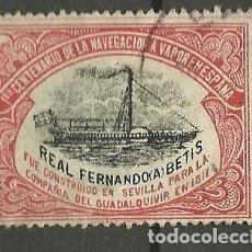 Sellos: 0268 SEVILLA 1ER CENTENARIO DE LA NAVEGACION A VAPOR EN ESPAÑA REAL FERNANDO (A) BETIS 1915. Lote 225657330