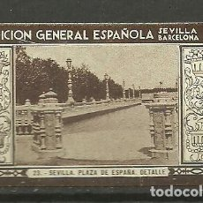 Sellos: 0268 SEVILLA-BARCELONA EXPOSICION GENERAL ESPAÑOLA 1929 SEVILLA PLAZA DE ESPAÑA Nº 22. Lote 225657660
