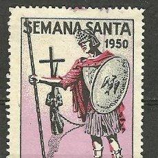 Sellos: 0268 VILLANUEVA Y GELTRU VIÑETA PUBLICITARIA DE LA SEMANA SANTA DE 1950. Lote 225657955